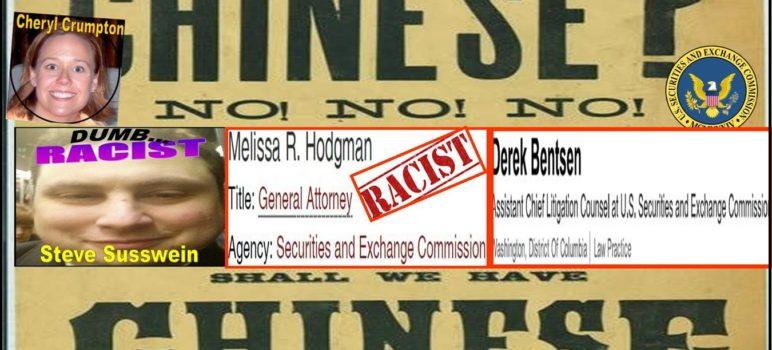 MELISSA HODGMAN, Racist SEC Enforcement Staffer Wants Pay Raises, Not the Truth